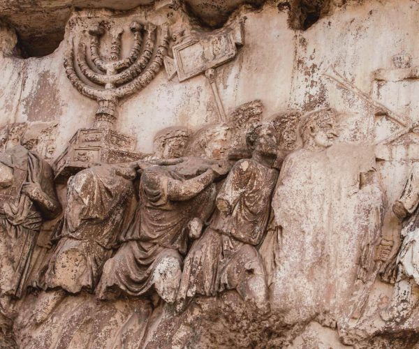 Jewish Arch of Titus photo credit Leo De Capua