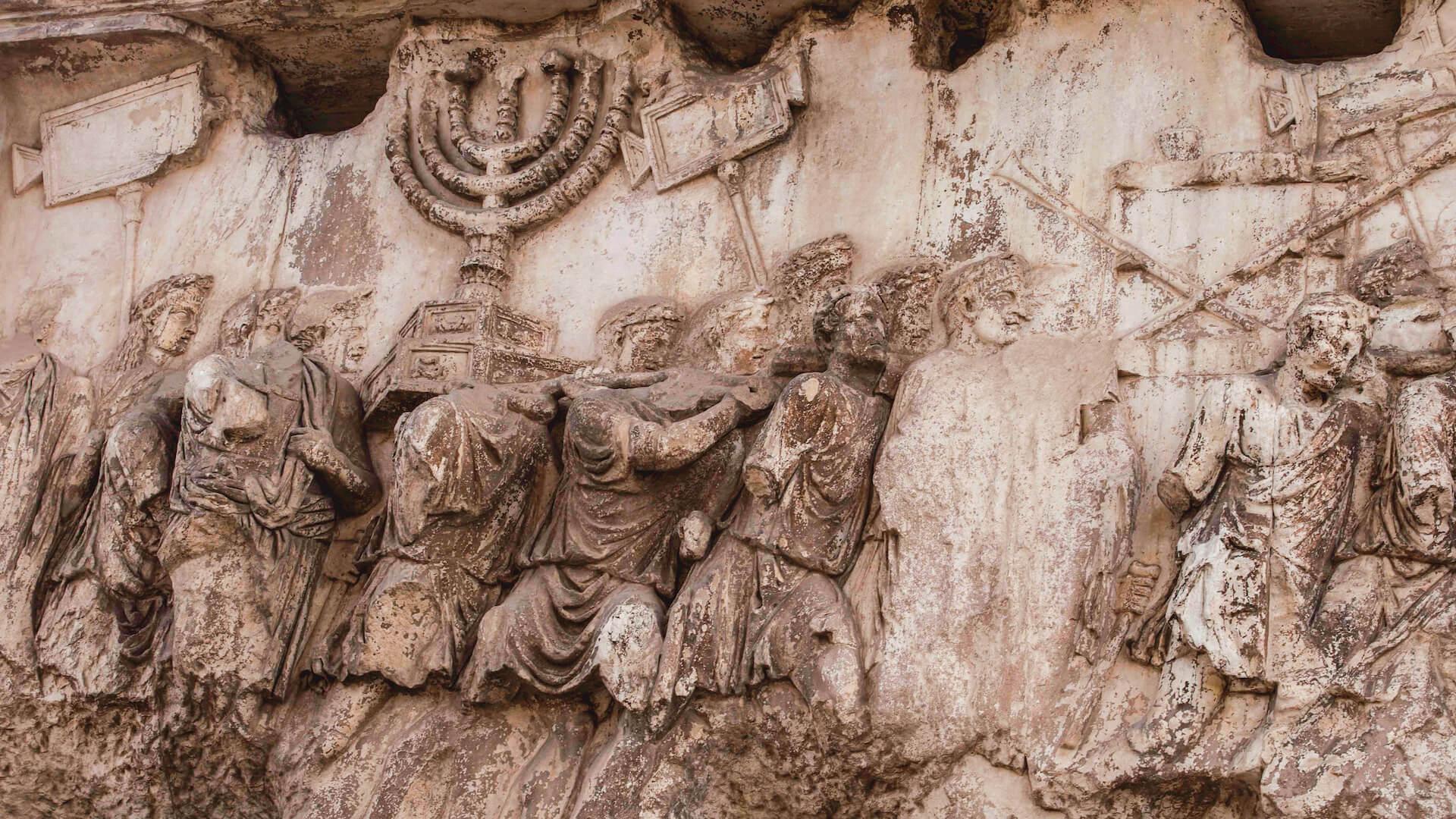 Jewish Arch of Titus photo credit Leo De Capua